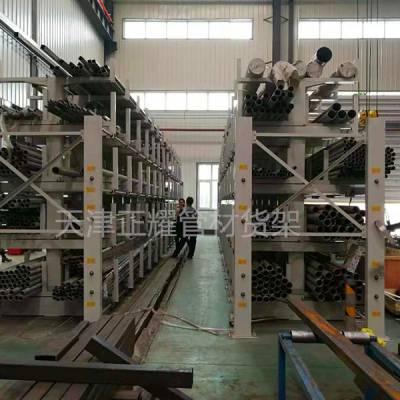 新款重型悬臂式货架吊车存放管材替代叉车存放更省空间好使用