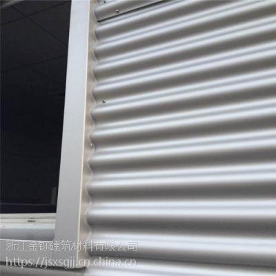 供应厂房外墙专用836型铝镁锰波纹板优质浙江金铄供应