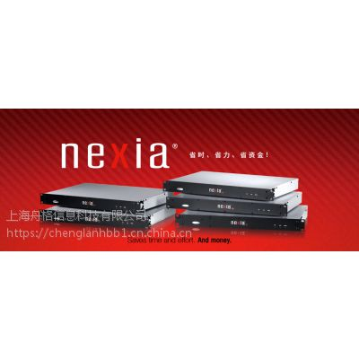 提供百安普Nexia系列数字音频处理器 Nexia CS,PM , SP,TC,VC