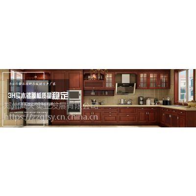 航美实木指接板,国家专利、食品级橱衣柜环保板材