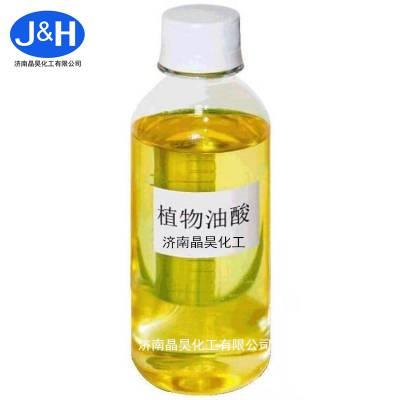 现货供应工业润滑油 10# 15#白油