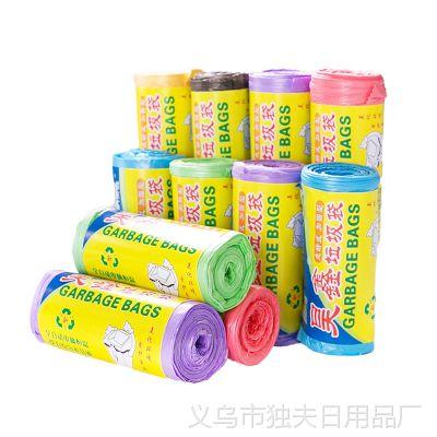 1874彩色垃圾袋点断式环保无异味塑料袋20只装批发