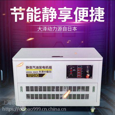 ATS自动切换30千瓦汽油发电机