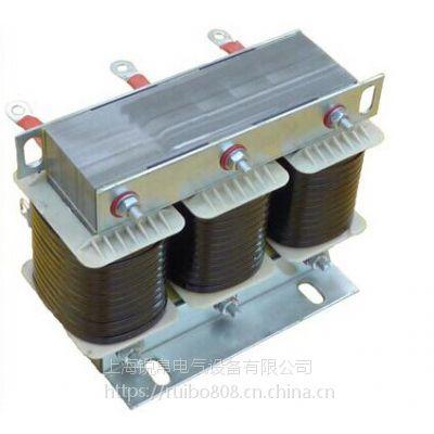 交流变频器用90KW 110KW 132KW 160KW三相输出电抗器
