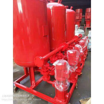 XBD消防泵-HY恒压给水设备XBD5/10-HY边立式稳压泵