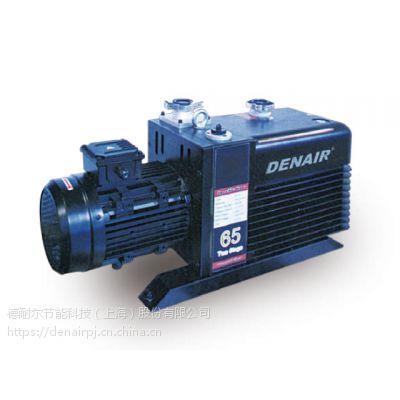 【供应】双级旋片真空泵DPZ系列型号价 格—上海德耐尔生产厂 家