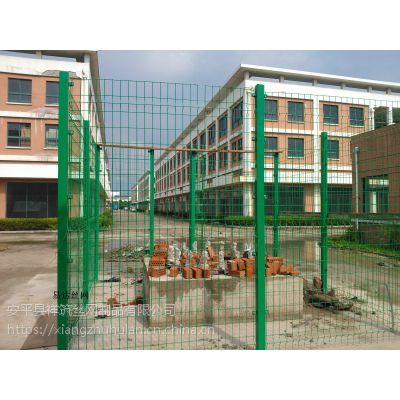 祥筑安全保护网围栏 电厂围栏隔离网扶贫网围 双边丝护栏网