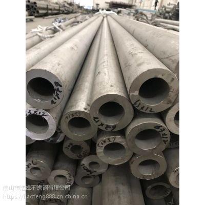 广东省佛山市304无缝管厂家 厚壁工业无缝管