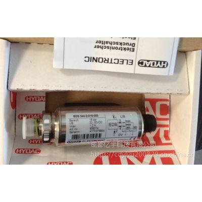 贺德克原装继电器EDS344-2-016-000,库房现货销售,特价处理