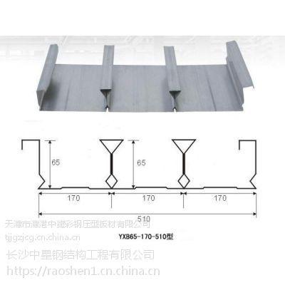 湖南长沙YXB65-170-510闭口楼承板