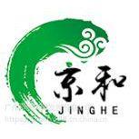 广东邦禾体育发展有限公司主营硅PU塑胶跑道丙烯酸人造草等材料