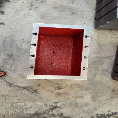 铝镁平尺 镁铝平尺 防锈铸铁平台 铝镁轻型平尺 沧州华威量具