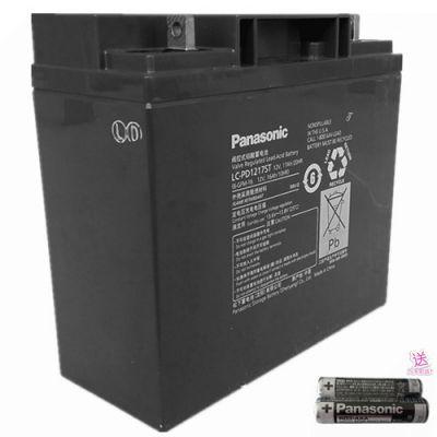 保定松下蓄电池代理应急照明专用参原装正品
