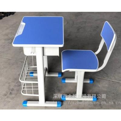 学生课桌椅批发厂家-课桌椅学生培训厂家-学生课桌椅供货厂家