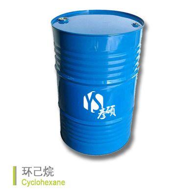 长期现货供应 工业级环己烷 国标品质 全国发货 环己烷厂家出厂价格