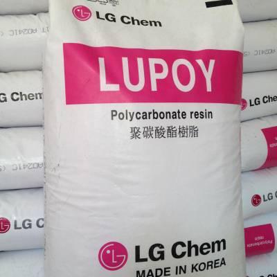 PC 韩国LG Lupoy 1303AH-10室外应用PC 汽车领域PC应用