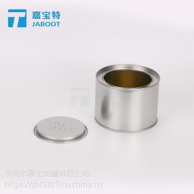 红茶铁罐包装 圆形撬盖宠物食品马口铁罐 天麻超细粉金属容器