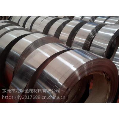 黄山永磁合金2J04 可信赖的铁钴钒合金供应商推荐