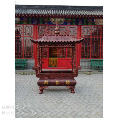 长方形铁香炉寺院四龙柱香炉带顶盖香炉露天焚香炉大型香炉庙用