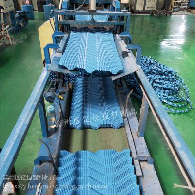 凉水塔填料 电厂专用冷却塔S波填料 PVC填充材料厂家直销 亿恒塑料
