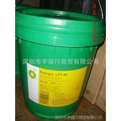 批发价BP X-EP68#透平油,BP Turbinol X-EP32 46 68透平机油