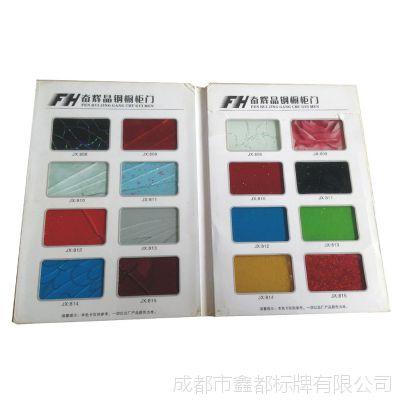 厂家定制40*20晶钢门装饰色卡色标 门业橱柜玻璃色标