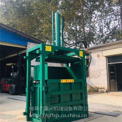 立式废旧纸箱压包机 废旧薄膜打包机 40吨油漆桶压块机富兴直销