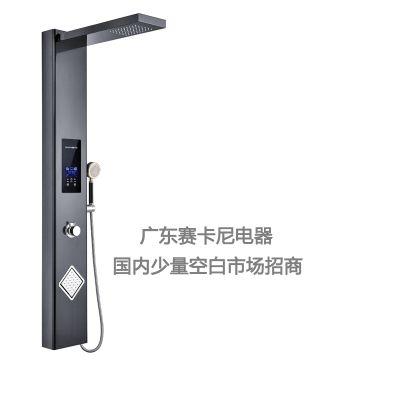 广东赛卡尼集成淋浴屏智能电热水器国内空白市场招商