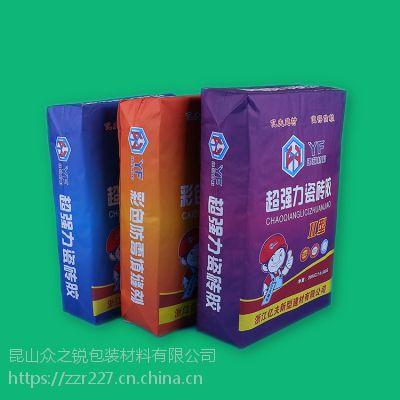 牛皮纸环保彩印阀口袋 定做三层复合建材防水袋高质量产品