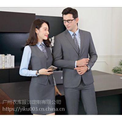 广西职业正装团体定制,广西南宁职业正装套码定制,广州厂家价格优惠