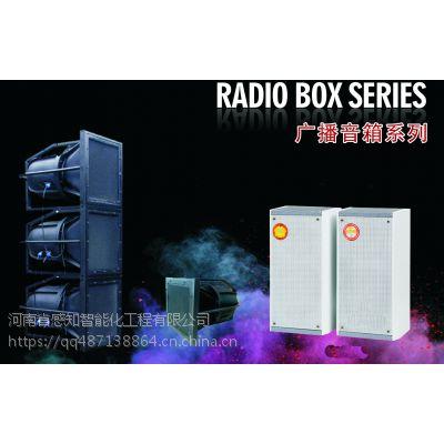 许昌大小会议室专业音响系统安装工程|校园景区IP广播设备|政府单位会议室音响系统