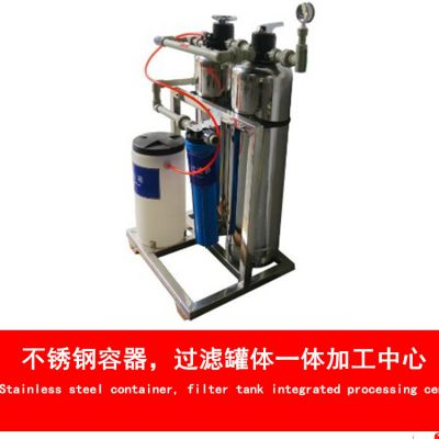 直销广旗牌 小型软水过滤器 家用小型软化水质除水垢过滤器