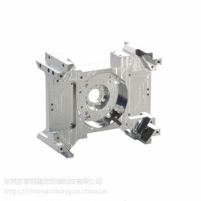 东莞源头五金零件定制铝合金件CNC加工中心定做