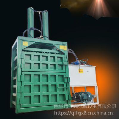 佳鑫双缸金属屑铁屑铝罐液压打包机 废旧钢筋打捆机 电动油漆桶压扁机厂家生产