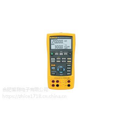 美国FLUKE726手持式多功能校准器 福禄克725S多功能现场温度标准器 压力校准器 过程校准源