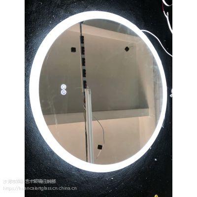 内蒙古乌兰察布厂家定制 高端卫浴镜 北欧镜子 卫生间挂镜