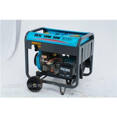车用5kw小型汽油发电机
