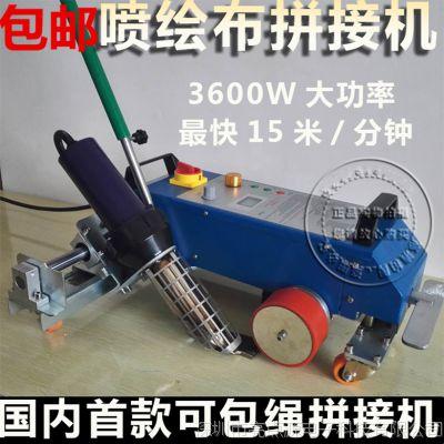 供应刀刮布拼接机,喷绘布高端拼接机 恒温 快速 折边 320灯布拼接机