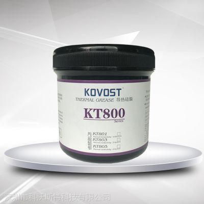供应科沃斯特KT803灰色5.5W/m-K高导热硅脂石墨烯导热膏导冷膏制冷片设备大功率显卡服务器