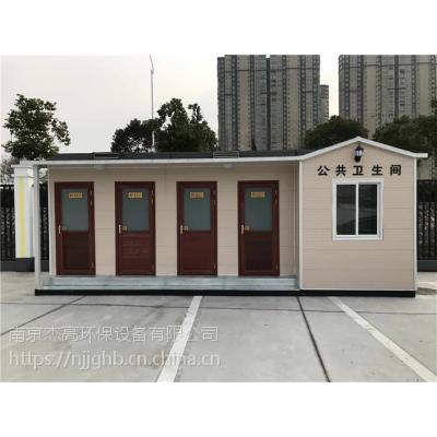 供应杰高环保厕所节水环保免冲洗生态型移动厕所