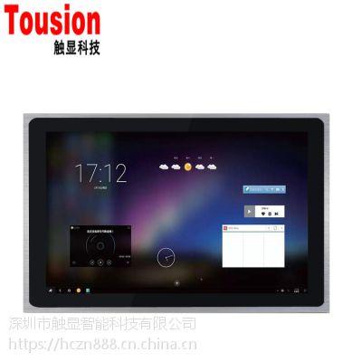 10.1寸10MM超薄安卓工业平板电脑 电容触摸嵌入式安卓一体机