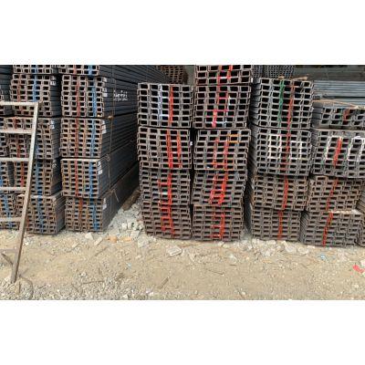 H型钢 角钢 槽钢 工字钢