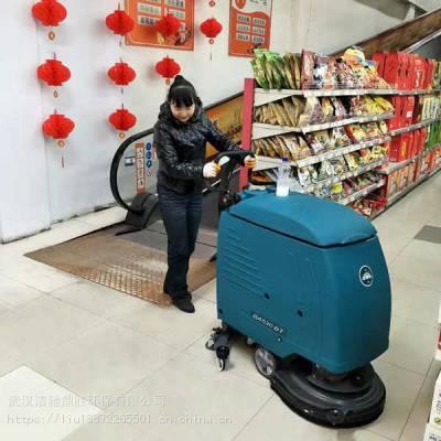 洁驰武汉BA530手推式自动洗地机大型车间物业超市清洁设备