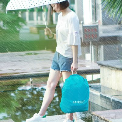 【大量现货】背包防雨罩防脏骑行登山双肩书包防水罩防尘防水套