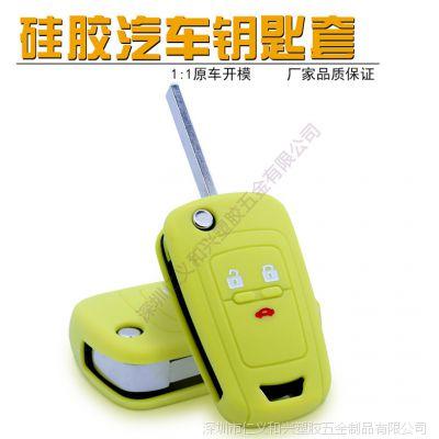 2018款别克英朗汽车钥匙套硅胶3键折叠遥控器锁钥保护套现货批发