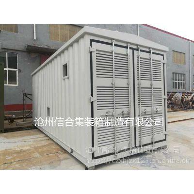 厂家加工特种设备集装箱 坡顶设计百叶通风集装箱