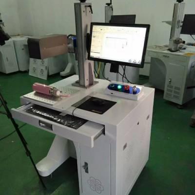 雅安不锈钢产品打黑商标激光打标机,雅安铝合金制品20瓦激光刻字机,激光打码机