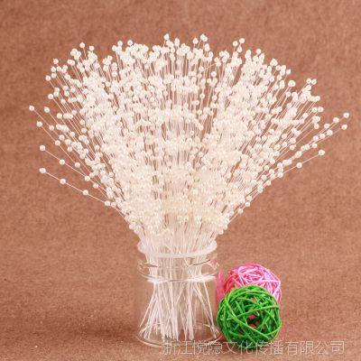 跨境现货专供4mm手工珍珠串珠100束婚庆diy饰品配件喜糖盒珍珠串