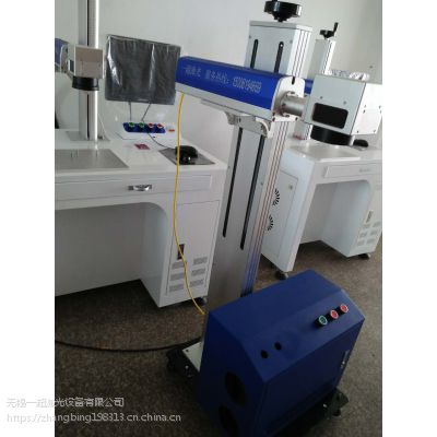 无锡 徐州金属刻字激光打标机哪种机型好用江苏省大众选择光纤镭射机一超牌