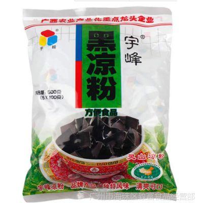 致富 黑凉粉500g 宇峰广西产 方便食用